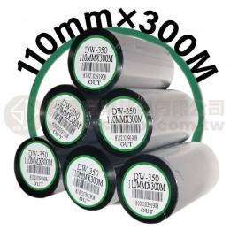 110mm×300M 條碼機 標籤機 專用碳帶/色帶