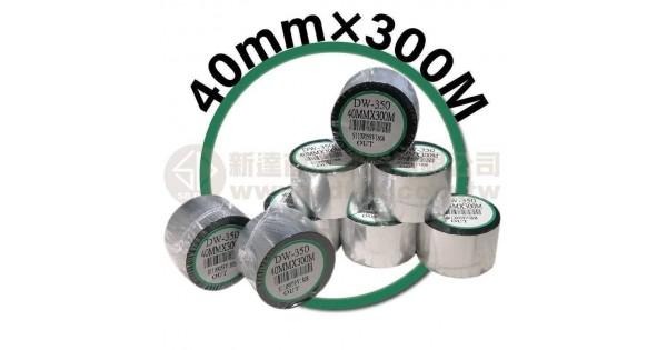 40mm×300M 條碼機 標籤機 專用碳帶/色帶