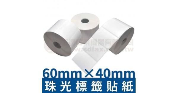 60mm×40mm 亮珠光標籤貼紙(1000pcs)*多件優惠