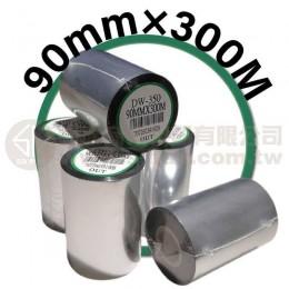 90mm×300M 條碼機 標籤機 專用碳帶/色帶