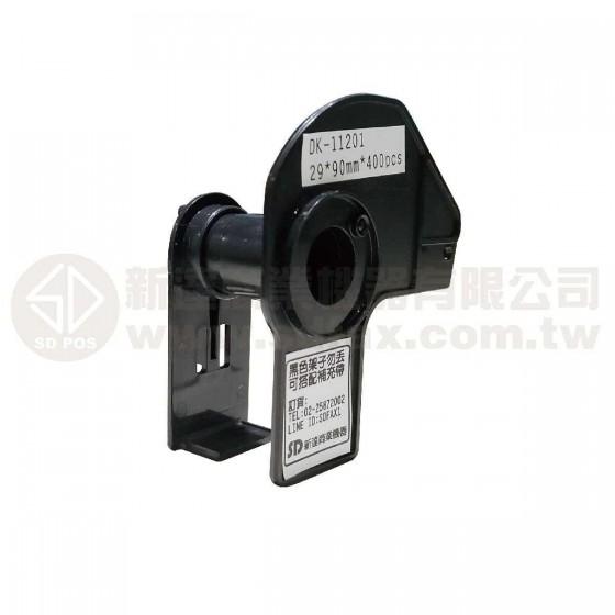 DK-11201 標籤帶支架(29×90mm)