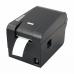 T2|11.6吋桌上型POS機+貼紙機+廚印機+錢箱(內建出單機 可印電子發票)