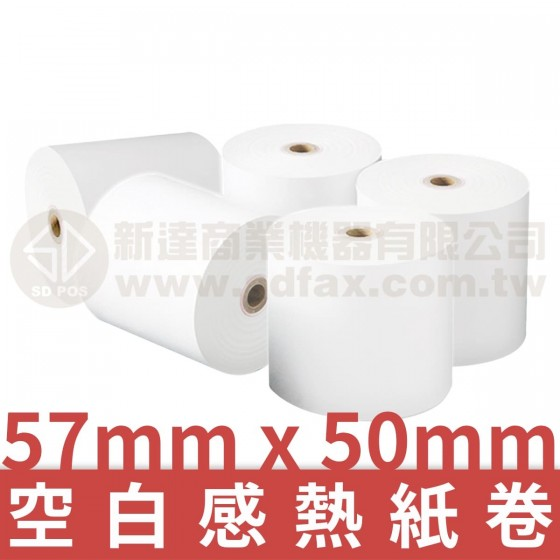 57mm×50mm 空白感熱紙卷*無雙酚A*多件優惠$18/卷