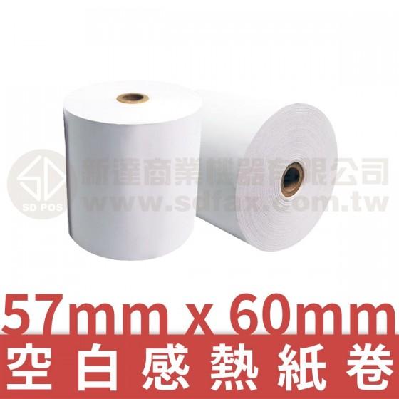 57mm×60mm 空白感熱紙卷*無雙酚A*多件優惠$25/卷