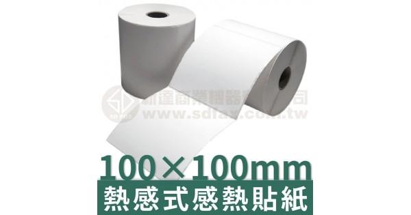 100mm×100mm 熱感式標籤貼紙(485pcs)*多件優惠