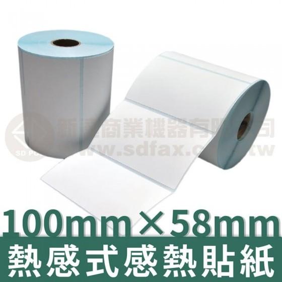 100mm×58mm 熱感式標籤貼紙(655pcs)*多件優惠